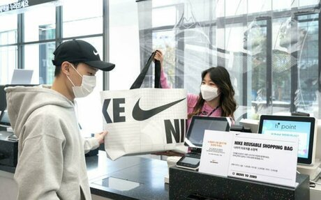 BRAND HIGHLIGHT // What to Know about Nike Unite